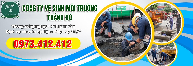 http://moitruongthanhdo.com/upload/images/thong-tac-bon-cau-dong-nai.jpg
